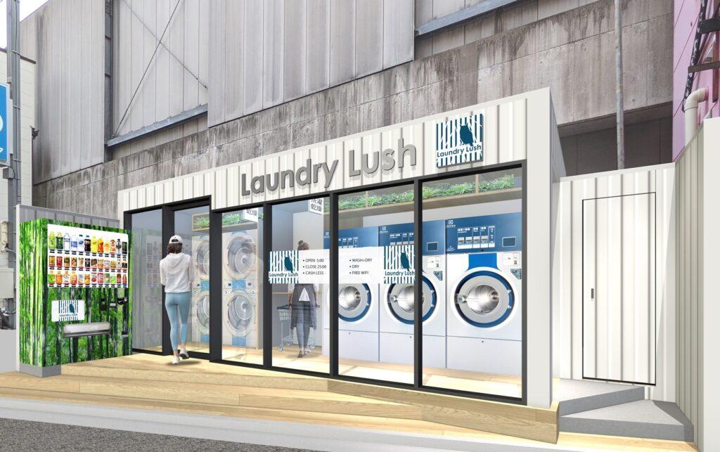 LaundryLush浦和北口店