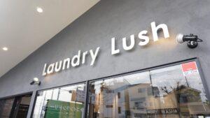 laundry-lush ロゴ